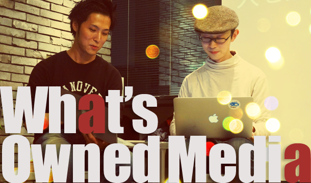 ikehaya_own__01