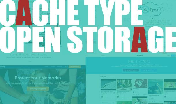 onlinestorage