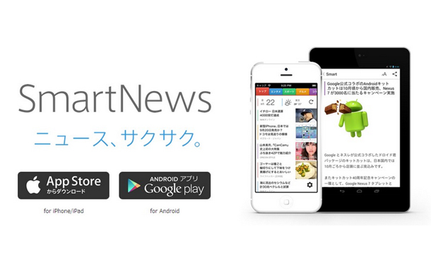 newsapps06