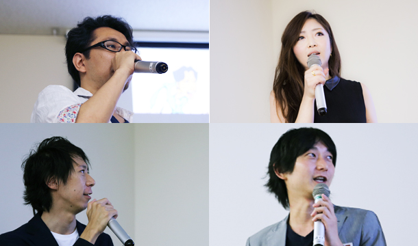 各事業部のチームリーダーより発表。(左上:高瀬、右上:中西、左下:森本、右下:川口)