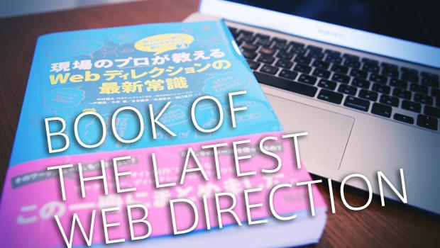 book01_