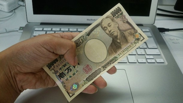 一万円札で仮想iPhone