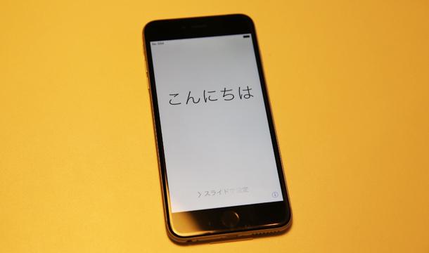 iphone6_todoita19