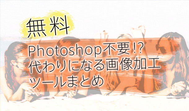 Photoshop_kakou00
