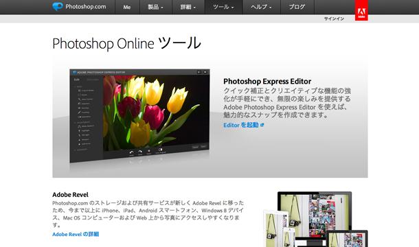 Photoshop_kakou_i01