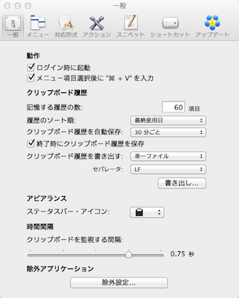 app_matome12