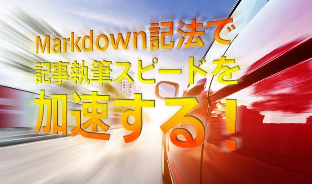 markdown_eye