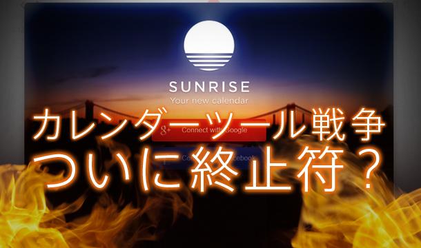 sunrise00