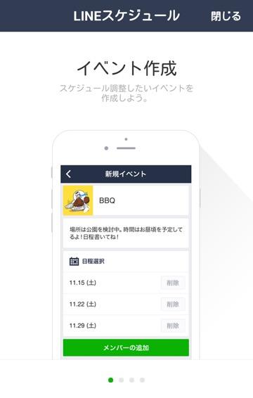360_line_schedule00001