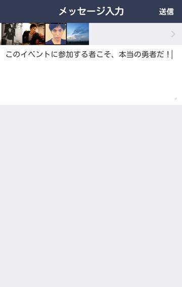 360_line_schedule00010
