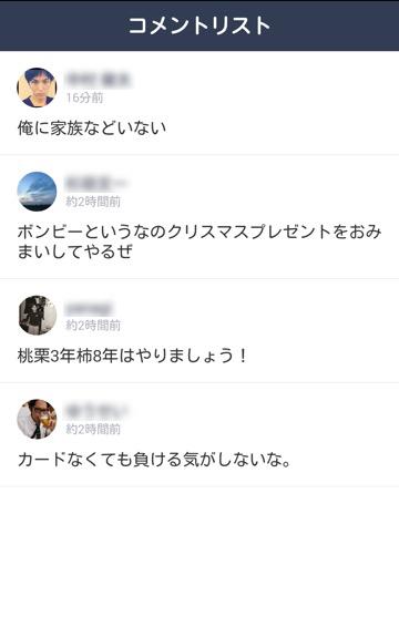 360_line_schedule_tsuika00004