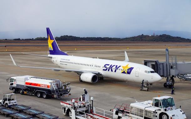 610_skymark