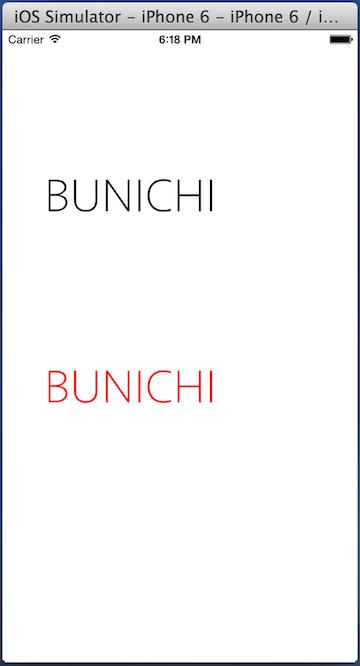 bunbun7