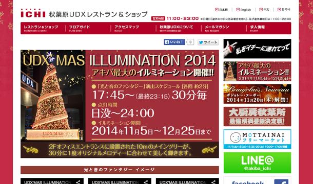 illumination_03
