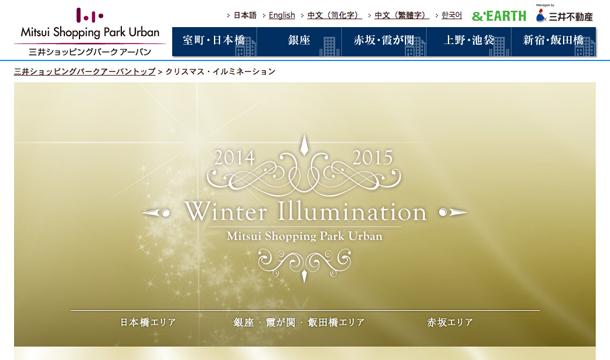 illumination_05