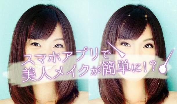 makeup00__