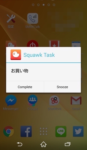 squawk00004