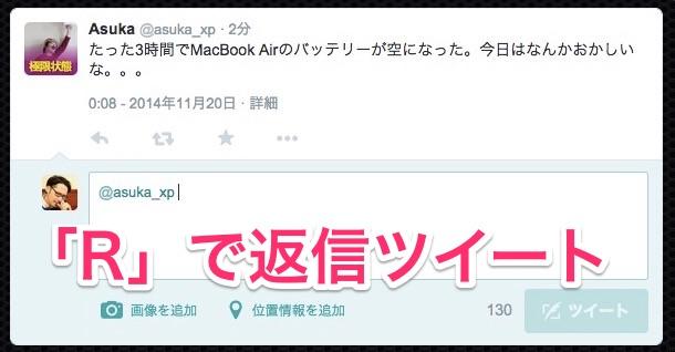 twitter_sc0003