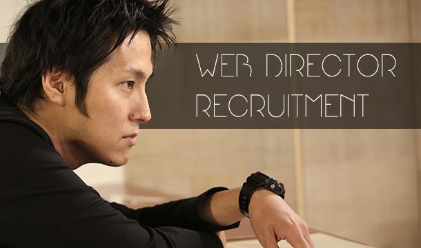 director_recmain