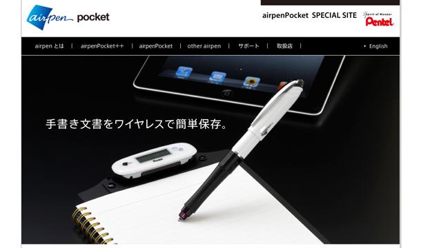electronic_writing04