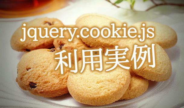 jquery_00