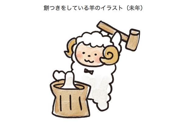 kawaii_03