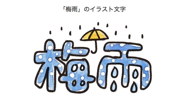 kawaii_06
