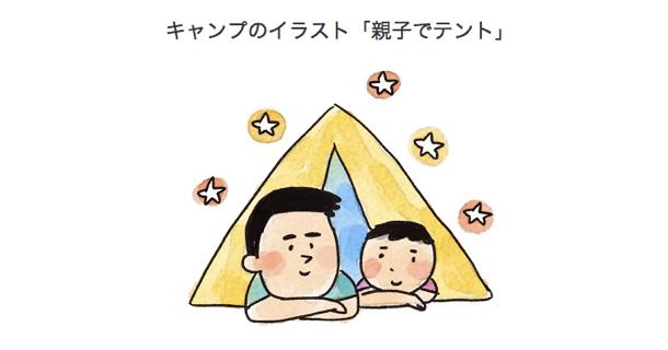 kawaii_08