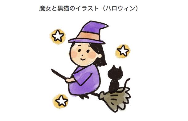 kawaii_09
