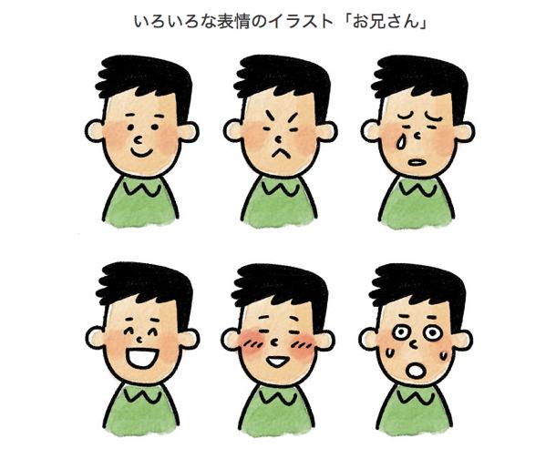 kawaii_17
