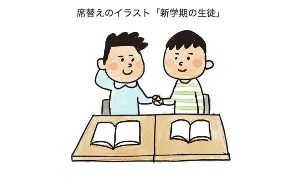kawaii_21
