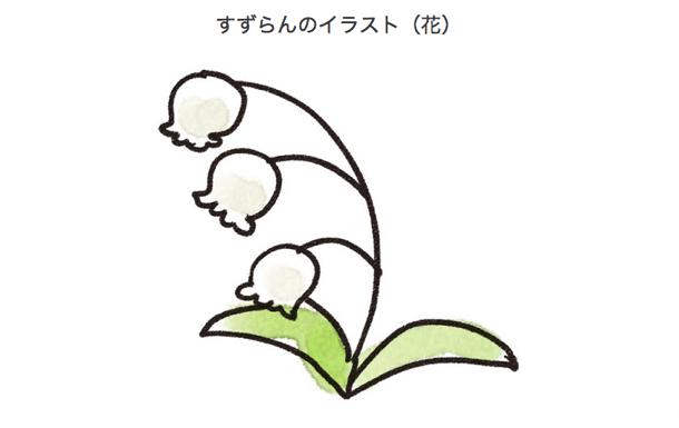 kawaii_30