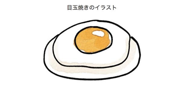 kawaii_33