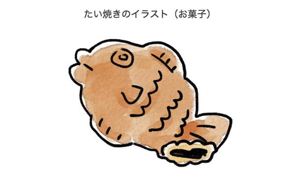 kawaii_38