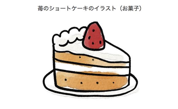 kawaii_39