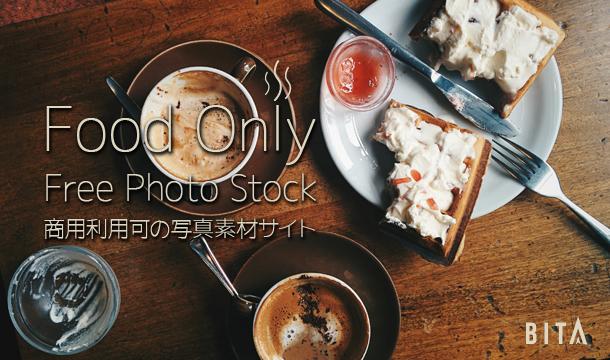cook_photo00__