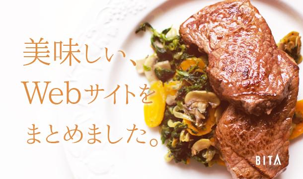 foodshop_00__
