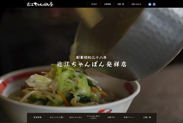 foodshop_02