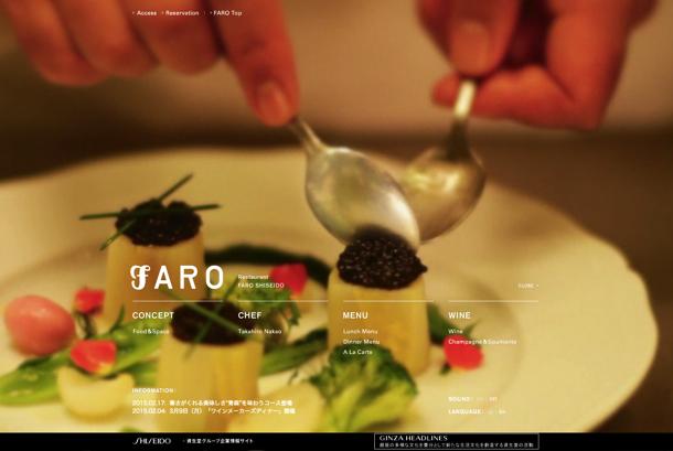 foodshop_03