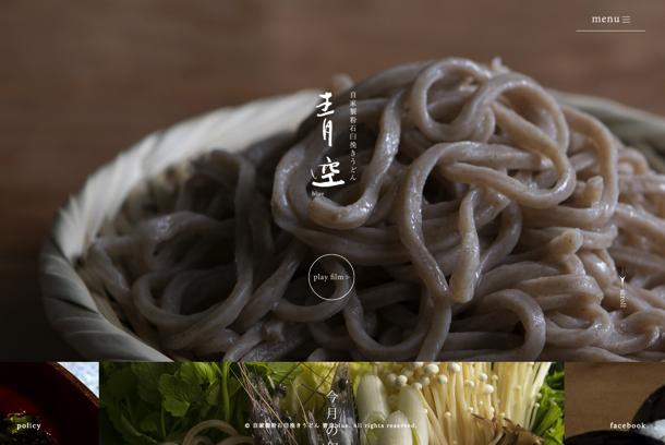 foodshop_05