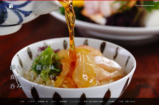 foodshop_06