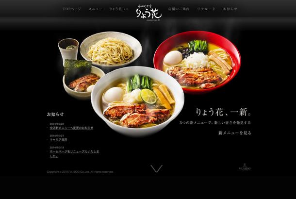 foodshop_07