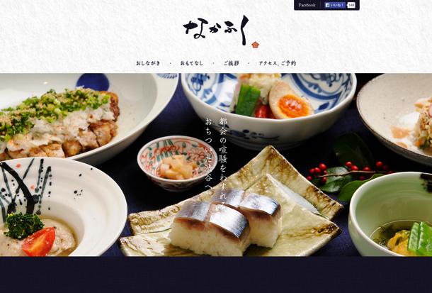 foodshop_08