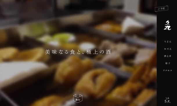 foodshop_09
