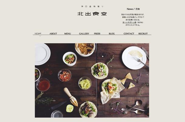 foodshop_12
