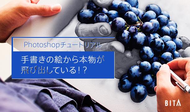 hands_00__