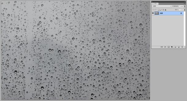 rain01