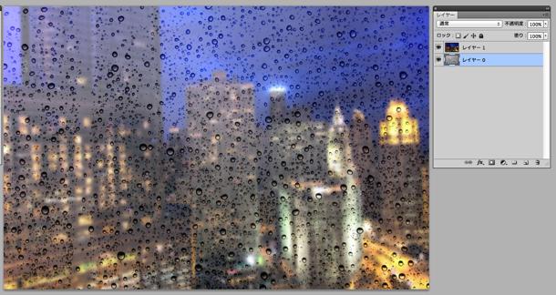 rain09