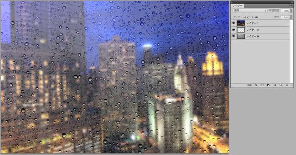 rain16