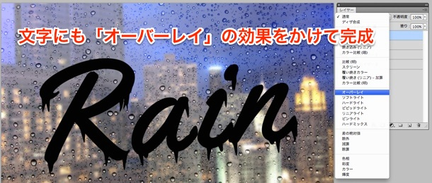 rain24